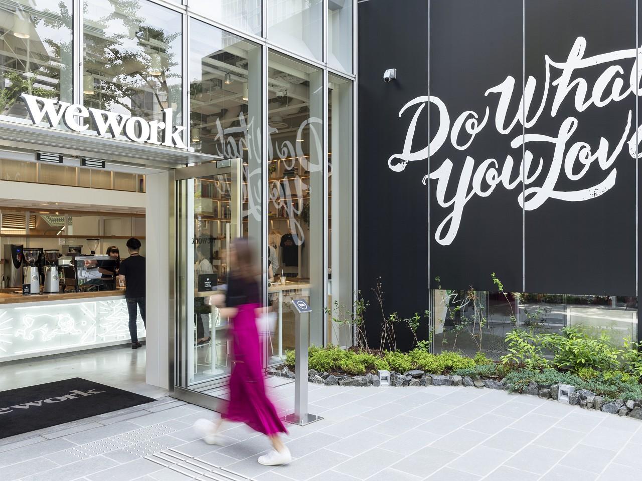 御堂筋 wework 【2020年最新版】WeWorkとは?日本国内39拠点の料金や空き状況、アクセスを徹底解剖!