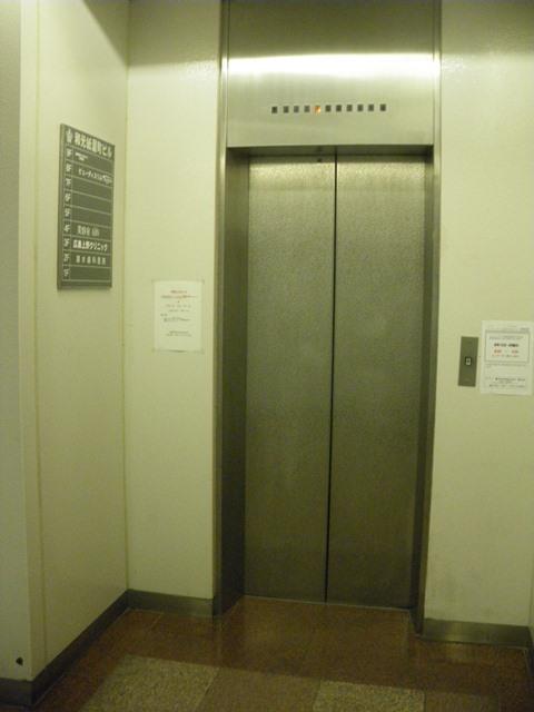 和光紙屋町ビル(広島県・広島市中区)の9階8.2坪の空室情報 ...
